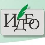 Программа профессиональной переподготовки «Банковское дело», Новосибирск