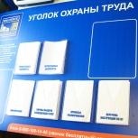 Таблички / стенды / трафареты / номерки / штендеры в Новосибирске, Новосибирск