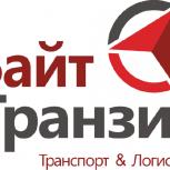 Склад ответственного хранения, Новосибирск