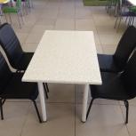 Обеденные зоны (столы, стулья), Новосибирск