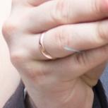 Потерял золотое кольцо, Новосибирск