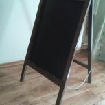 Штендер металлический универсальный 1050*550 новый, Новосибирск
