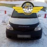 Аренда авто. Выкуп. Экономичный  6л/100км. Toyota Platz, Новосибирск
