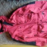Куртка мужская демисезонная Vaude 3 в 1, р. 50 (L), Новосибирск