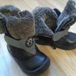 Тёплые кожаные ботиночки-полусапожки, Новосибирск