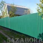 Изготовление и установка заборов, Новосибирск