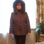 Продам демисезонную куртку, Новосибирск