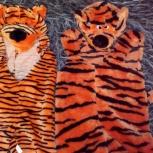 Продам костюм тигра, Новосибирск