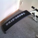 Скамья для пресса Body-Gym, Новосибирск