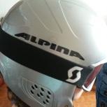 Продам горнолыжный шлем ALPINA, Новосибирск