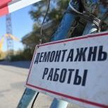 Демонтаж дач,домов.Демонтаж перегородок,стен,полов.Лично.Вывоз мусора, Новосибирск