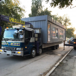 Услуги самогруза 5т 10т 15т стрелы от 3т до 10т перевозка негабарита, Новосибирск