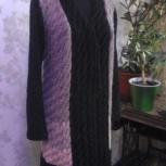 Продам вязаное пальто новое, Новосибирск