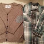 Продам одежду для мальчика, Новосибирск