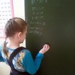 Репетитор для учеников с 1 по 6 класс, Новосибирск