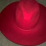 Шляпа zara, Новосибирск