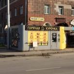 Павильон общепита, Новосибирск