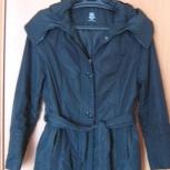 Куртка женская демисезонная, Новосибирск