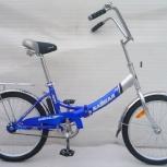 Велосипед Школьник новый, Новосибирск