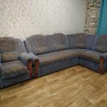 Мягкая мебель б/у, Новосибирск
