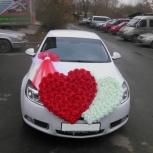 Прокат свадебных сердец на машину, Новосибирск