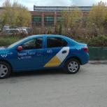 Аренда авто ЯндексТАКСИ, Новосибирск