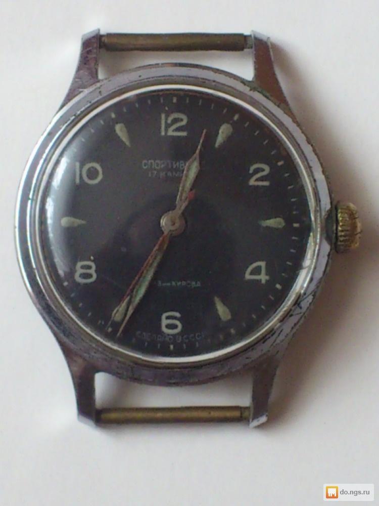 Часы спортивные ссср продам в можно ли продать ломбард часы