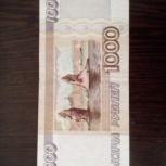 Банкноты 1995 года, Новосибирск