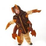 Таракан карнавальный костюм прокат, Новосибирск