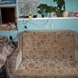 продам диван-кровать «ЛЕНА» Б/У для дачи, в гараж, на рабочее место, Новосибирск