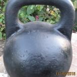 Продаётся гиря 32 кг, Новосибирск