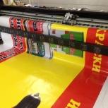 Широкоформатный принтер icontek TW 33HA 3.2 м, Новосибирск