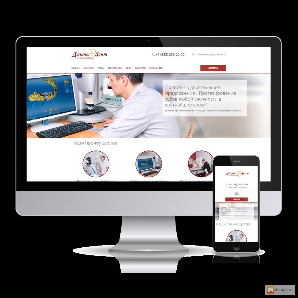 Создание сайтов недорого сайт визитка 4990 как сделать вместо фона сайта картинку