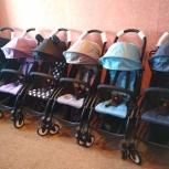 Детские коляски BabyTime, Бебитайм в наличии!, Новосибирск