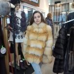 Шуба из лисички, Новосибирск