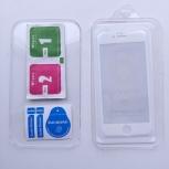 Защитные стекла 3d(white) белое для iphone 6,6s,7,6plus,6s plus,7plus, Новосибирск