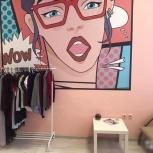 Готовый бизнес - шоурум (магазин) женской одежды, Новосибирск