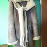 Продам женскую дубленку, Новосибирск