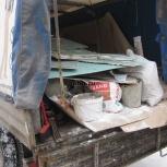 Услуги грузчиков.Переезды.Вывоз мусора.Газель.Зил.Камаз, Новосибирск