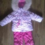 Продам детский зимний костюм (куртка + штаны), Новосибирск