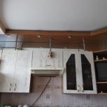 Шкафы для кухни б/у, Новосибирск