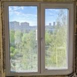 Окно пвх двустворчатое 140*130см, Новосибирск