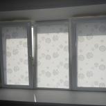 Рулонные шторы. Жалюзи, Новосибирск