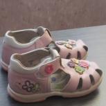 Продам сандалии детские 25 р., Новосибирск