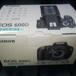 Canon EOS 600D EFS 18-135mm Kit - абсолютно новый фотоаппарат, Новосибирск