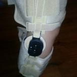 Ортез коленного сустава, Новосибирск