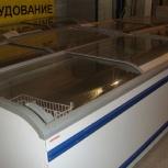 Морозильные лари бонетного типа б/у. Выбор, Новосибирск