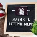 Фетровая доска с буквами, Новосибирск