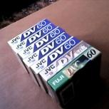 Продам кассеты JVC - 6 шт. и 1-у Fuji  mini DV 60, Новосибирск