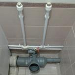 Замена труб, разводка труб, Новосибирск